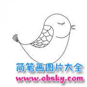 小鸟简笔画:睡觉的小鸟