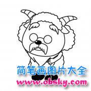 拄着拐杖的慢羊羊简笔画图片