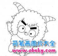 可爱沸羊羊简笔画图片大全
