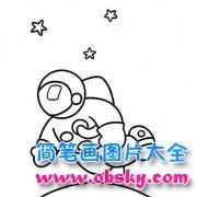 少儿关于宇航员在太空中场景简笔画图片
