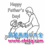 儿童父亲节简笔画图片:送爸爸礼物