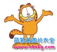 少儿彩色卡通加菲猫简笔画图片
