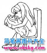 幼儿妈妈简笔画图片:抱着婴儿的妈妈