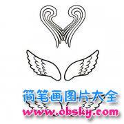 各种天使翅膀简笔画图片大全