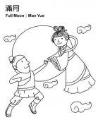 儿童中秋节简笔画图片:后羿和嫦娥