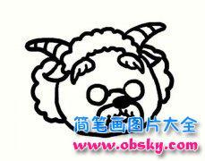 慢羊羊头像简笔画图片