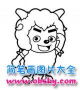 开心的沸羊羊简笔画图片